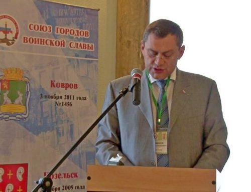 Выступление главы МО г. Колпино Вадима Петровича Иванова.
