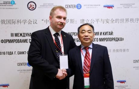 (Русский) Итоги III Международной российско-китайской научной конференции