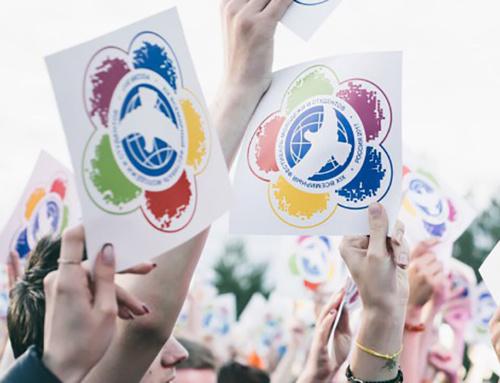 По следам Всемирного фестиваля молодёжи и студентов в Сочи