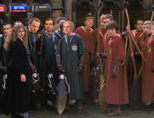 За что обидели Михалкова или на него обиделись.  Или во всём всё-таки виноват Гарри Поттер.
