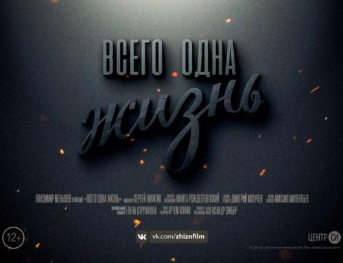 Победа в Севастопольском питчинге кинопроектов