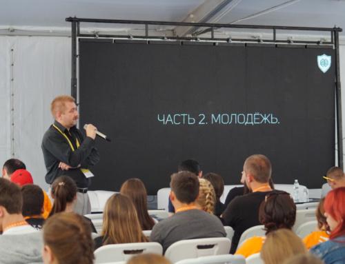 Сотрудники Центра СИ приняли участие в работе федеральной площадки «Молодые аграрии» в Ростове-на-Дону