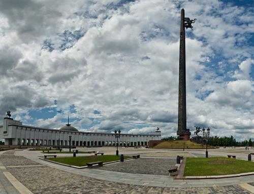 Центр СИ представил Стратегию развития реальных территорий и виртуального пространства на X съезде Союза городов воинской славы России